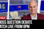 Embedded thumbnail for Gillian on LBC's Cross-Questions